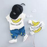 短袖套裝 韓版男童卡通香蕉條紋套裝 S76050 AIB小舖