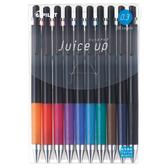 百樂PILOT LJP-200S-S10 0.3 /0.4 超級果汁筆(Juice up) 10色組 【金玉堂文具】