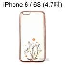 【XO】恬靜系列鑲鑽透明軟殼 [秋韻] 玫瑰金 iPhone 6 / 6S (4.7吋)