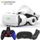 VR眼鏡 千幻魔鏡10代vr眼鏡手機專用rv虛擬現實3d影院ar游戲機頭盔一體機 生活主義