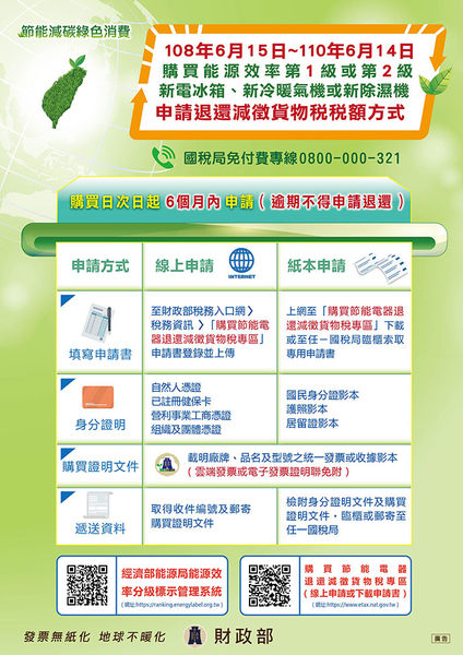 促銷!可申請貨物稅減免$1200元【阿沺ARKDAN】18L玻璃鏡面高效清淨除濕機 DHY-GA18PC(能源效率1級)