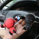 車載手機架支架汽車用出風口車內萬能通用多功能車上支撐導【輕派工作室】