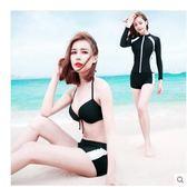 女新款分體長袖防曬沖浪潛水服套裝LYH2149【大尺碼女王】