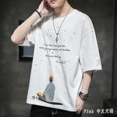 夏季男士短袖T恤韓版寬鬆牌ins男裝上衣服純棉半袖港風 KP1660【Pink 中大尺碼】