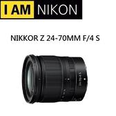名揚數位 NIKON NIKKOR Z 24-70MM F4 S 平行輸入 保固一年 z6 z7 適用 (分12/24期0利率)