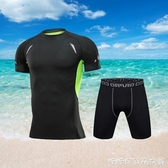 泳衣男上衣長袖男士泳褲游泳衣泡溫泉全身潛水服防曬男生泳裝套裝快速出貨