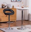 簡約圓吧台桌子洽談桌酒吧桌高腳升降圓形桌創意桌雞尾酒桌吧台椅 YDL
