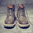 馬丁靴軍靴男靴子工裝冬季潮短靴中幫雪地英倫風秋季高幫男鞋百搭「時尚彩紅屋」