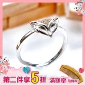第二件5折●可愛狐仙戒指(925純銀)活圍戒《含開光》財神小舖【RS-009】