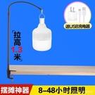 擺攤夜市燈充電式超亮專用led燈地攤神器戶外照明夾子伸縮支架桿 618購物節 YTL