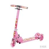 滑板車 閃光三4輪滑滑車兒童折疊單腳踏板車男女小孩溜溜車  QX6230 『男神港灣』