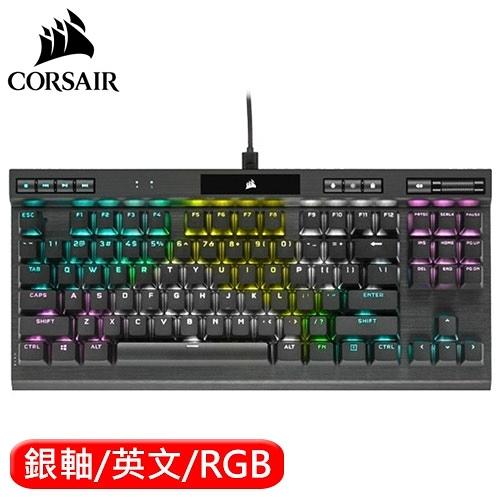 CORSAIR 海盜船 K70 RGB TKL 80% 機械電競鍵盤 銀軸 英文【贈遊戲大型布墊】