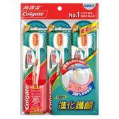 高露潔 纖柔新世代  超級軟毛 牙刷 3入