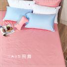 《60支紗》雙人床包枕套三件式【飛舞】三角迷蹤 100%精梳棉-麗塔寢飾-