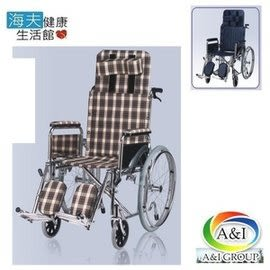 【海夫健康生活館】康復 躺式五代電鍍輪椅18吋