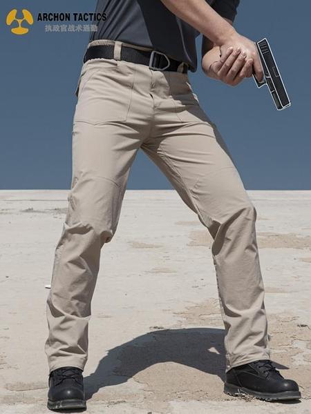 戰術褲 執政官戰術長褲男彈力修身工裝褲特種兵作訓褲春夏軍迷戶外速干褲 快速出貨