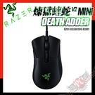 [ PCPARTY ] 送鼠墊 雷蛇 RAZER DEATHADDER V2 MINI DA 煉獄蝰蛇 電競滑鼠