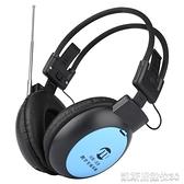 數美 sh09四級聽力耳機四六級考試耳麥收音機4級46級三級大學英語 新年優惠