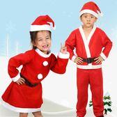 圣誕節裝飾品圣誕老人服裝圣誕老爺爺演出衣服男女士成人兒童套裝 草莓妞妞