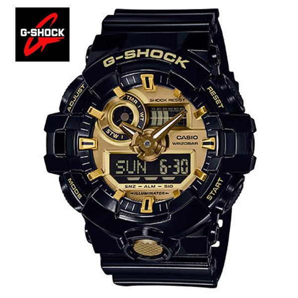 CASIO/G-SHOCK GA-710GB-1(GA-710GB-1ADR)卡西歐 黑金 防水 手錶/53mm