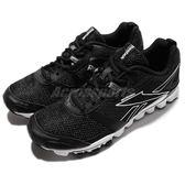 Reebok 慢跑鞋 Hexaffect Run LE 黑白 路跑 跑步 運動鞋 男鞋【PUMP306】 AQ9359