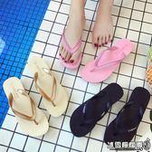 中跟女士人字拖 夏季透氣厚底防滑沙灘涼拖鞋坡跟夾腳拖潮