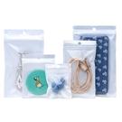 【DV271F】PP白色珠光膜拉鏈袋7號10入 夾鏈袋 珠光膜包裝袋 自封袋 禮品袋 陰陽袋 EZGO商城