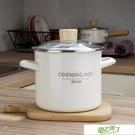 搪瓷琺瑯瓷湯鍋湯桶雙耳加高大容量家庭用電...