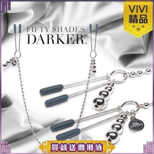 SM咪咪夾 情趣用品-BDSM Fifty Shades Darker 格雷的五十道陰影2-束縛 可調式串珠鍊條 乳頭夾