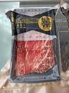 澳洲CARRAR 9 純血和牛燒烤片 牛排 和牛