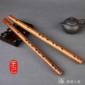 笛子初學者成人零基礎竹笛入門成人樂器兒童學生橫笛素色短笛 YXS 娜娜小屋