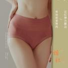 2/3條 純棉大碼高腰內褲女瘦肚子提臀【橘社小鎮】