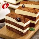 【香帥蛋糕】提拉蜜斯蛋糕
