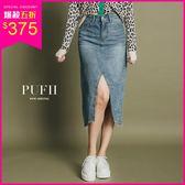 (現貨)PUFII-中長裙 大尺碼前開衩丹寧牛仔裙中長裙-1011 現+預 秋【ZP15237】