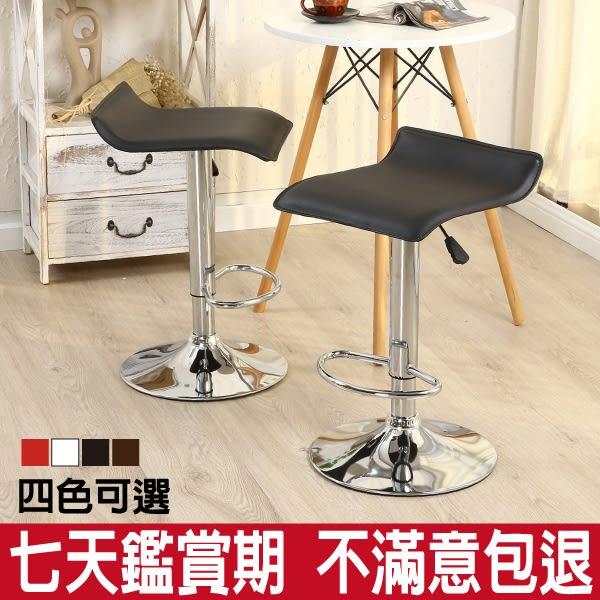 FDW【B08】7月底預購!!!*極簡波浪吧檯椅吧檯椅/高腳椅/吧台椅/設計師/工作椅/餐椅