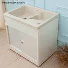 【JL精品工坊】櫥櫃型雙槽塑鋼洗衣槽(雙門)限時$4990/流理台/洗衣槽/洗手台/水槽/洗碗槽/洗衣板