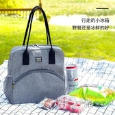 野餐袋手提包飯盒袋便當包牛津布防水加厚鋁箔保溫大號出游保溫袋野餐包 qz3619【野之旅】