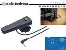 《飛翔無線》audio-technica 鐵三角 AT-9947CM 超指向單聲槍型麥克風 單眼相機用 AT9947CM