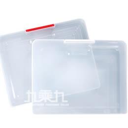 K457文書盒(大A4)