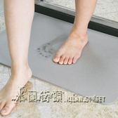 天然硅藻泥腳墊硅藻土腳墊浴室防滑地墊放衛生間廁所門口吸水速干【米蘭街頭】igo