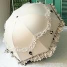 韓版太陽傘防曬防紫外線雨傘女晴雨兩用折疊黑膠公主蕾絲遮陽洋傘 優樂美