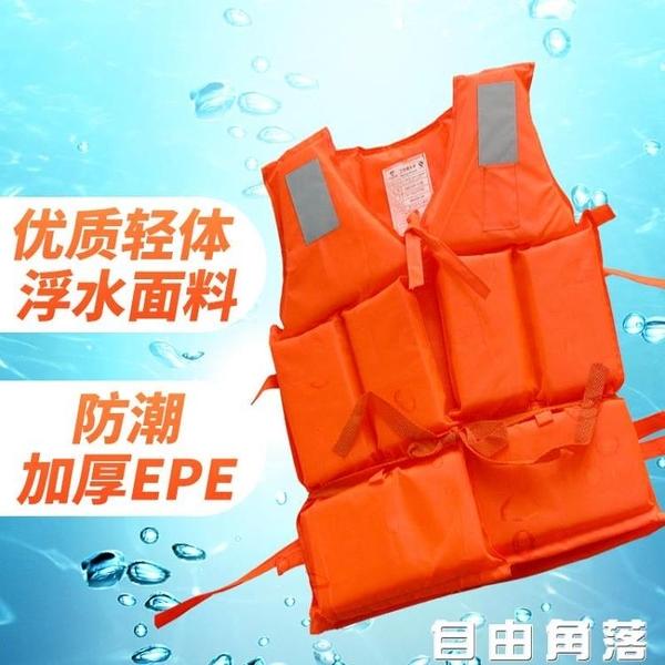 救生衣加大成人大浮力便攜釣魚專業加厚牛津泡沫馬甲兒童工作背心 自由角落