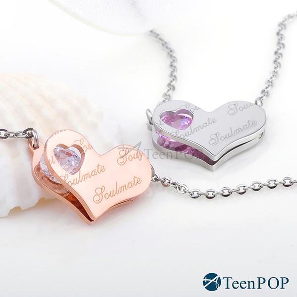 鋼項鍊 ATeenPOP 珠寶白鋼 Pretty愛心 兩款任選 情人節禮物