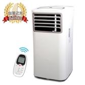尚朋堂 冷氣/清淨雙效移動式空調/移動式冷氣 SCL-10K
