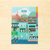 《貓狗散步淡水》三層資料夾與明信片組【MIIN GIFT 】