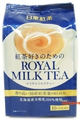 【嘉騰小舖】日東紅茶 皇家奶茶 1包14公克*10入,日本進口{4902831502417}[#1]