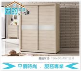 《固的家具GOOD》319-7-AJ 艾瑪5尺推門衣櫃【雙北市含搬運組裝】