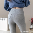打底褲女外穿春秋款2020秋冬新款口袋純棉緊身褲小腳灰色大碼褲子 美眉新品