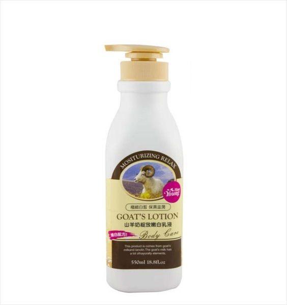 涵漾山羊奶綻放嫩白乳液550ml ◆四季百貨◆