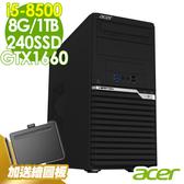 【送Wacom繪圖板】Ace電腦 VM4660G i5-8500/8G/1T+240SSD/GTX1660/W10 繪圖電腦